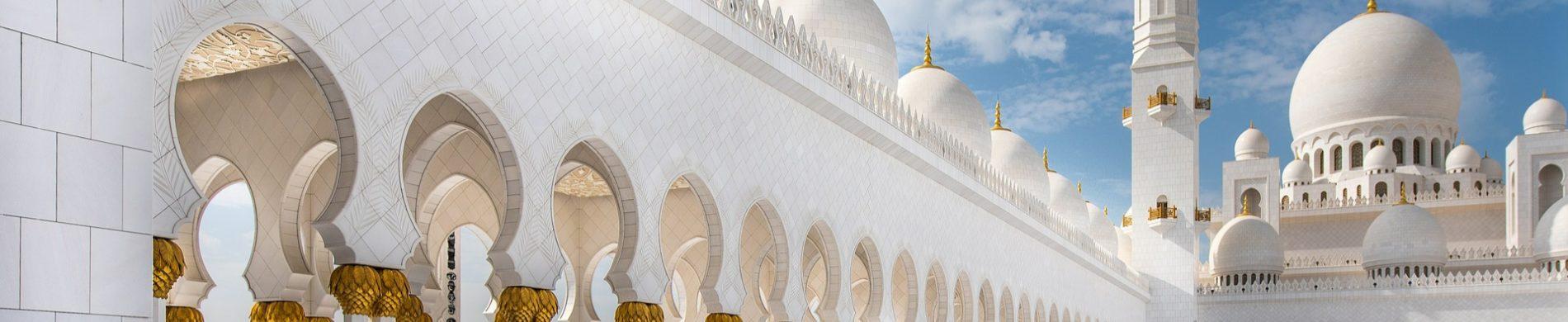 Emirats Arabes Unis - Les Matins du Monde