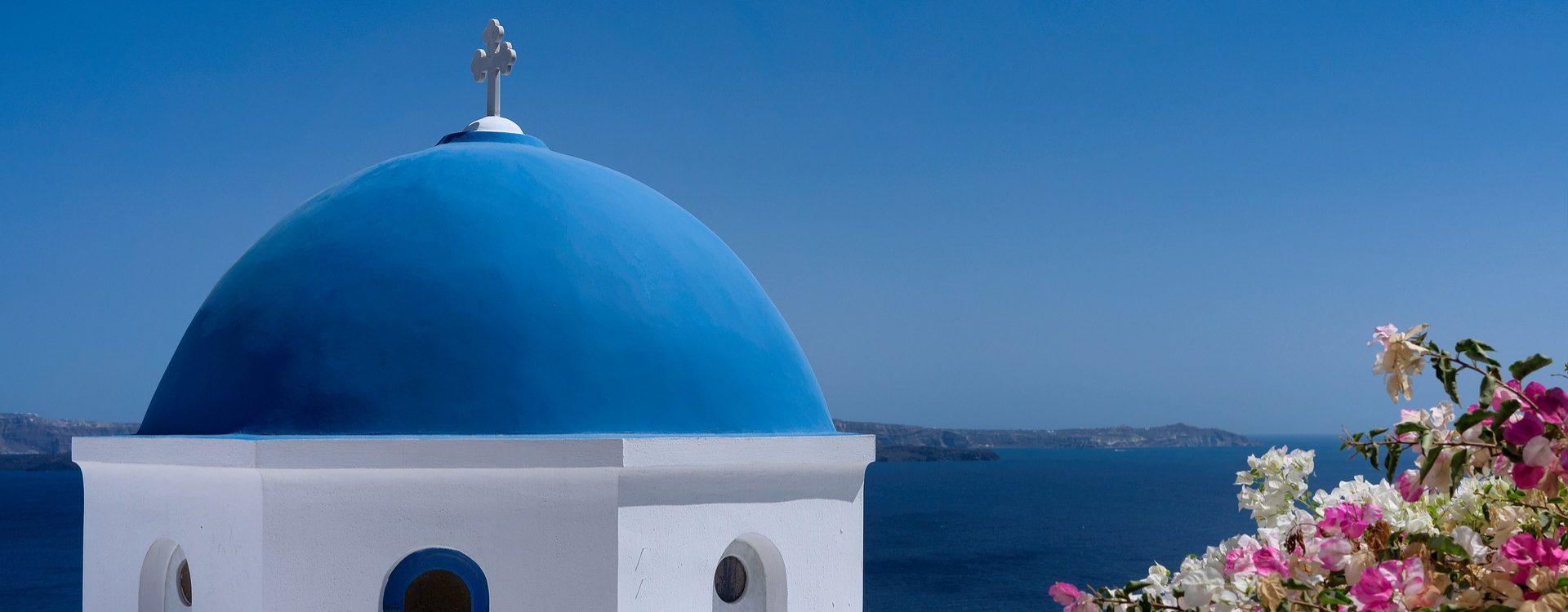 Destination : Grèce - Les matins du monde