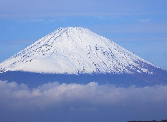 Ski de randonnée et ascension du Fujiyama - Les matins du monde