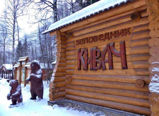 Russie - Randonnée Pulka en Carélie Russe
